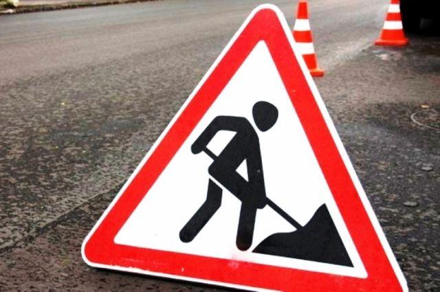 Ограничение движения транспорта связано с проведением ремонта дороги.