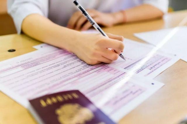 В Калининграде 3 июля ЕГЭ напишут около 1 200 выпускников