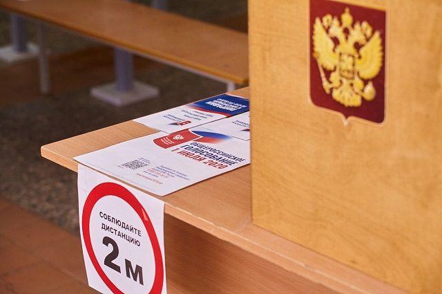 Более 70% калининградцев поддержали поправки в Конституцию