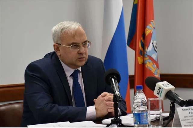 Андрей Голубцов