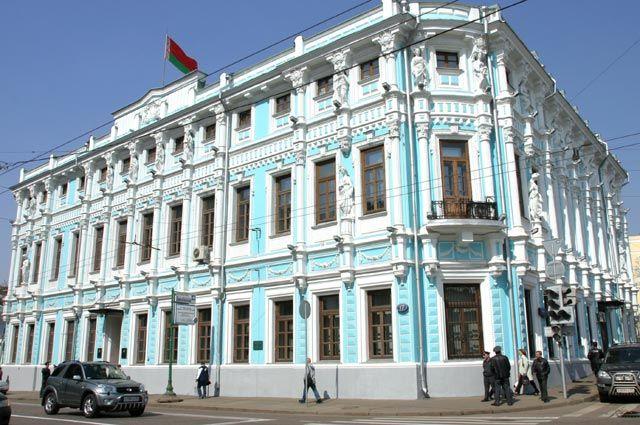 Здание посольства Республики Беларусь в Москве.
