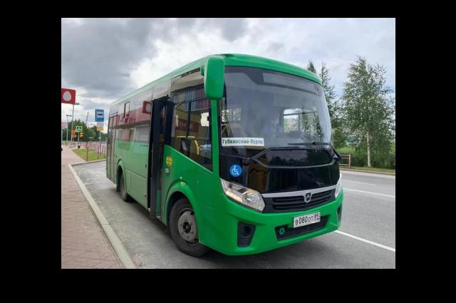 Стартовали автобусные перевозки по маршруту Губкинский – Пурпе
