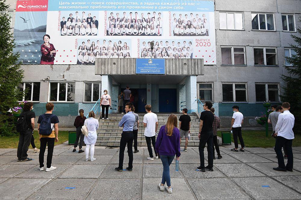 Школьники перед началом единого государственного экзамена по информатике в образовательном центре гимназии No 6 «Горностай» в Новосибирске.