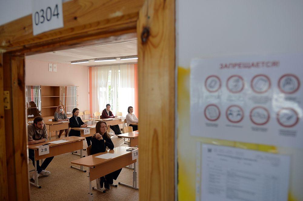 Школьники перед началом единого государственного экзамена в школе № 208 в Екатеринбурге.