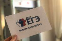 Школьники Тюменской области сдают первый ЕГЭ