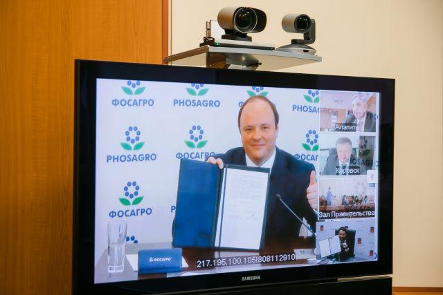 Объем финансирования всех программ, указанных в соглашении – около 4 млрд рублей.