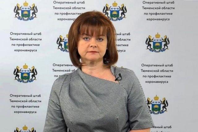Департамент здравоохранения Тюменской области возглавила Наталья Логинова