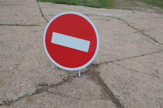 Движение транспорта будет временно запрещено с 21.00 до 23.30.