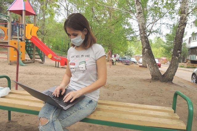 Более 500 оренбуржцев с 1 июля зарегистрировались как самозанятые.