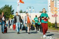 Тюменцы могут выиграть гранты на реализацию творческих идей