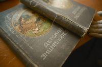 Самая старая книга в библиотеке - детская энциклопедия 1913 года.