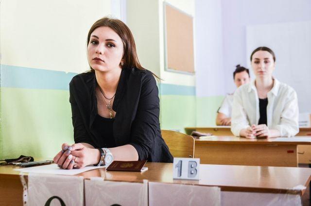 Несколько учителей в Башкирии заболели COVID-19 во время организации ЕГЭ