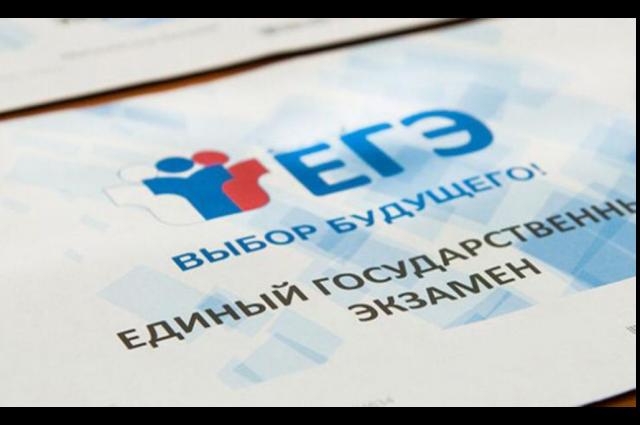 В Салехарде 155 выпускников сдают ЕГЭ по русскому языку