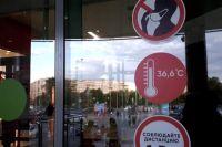 В Тюменской области чаще заражаются COVID-19 люди среднего возраста