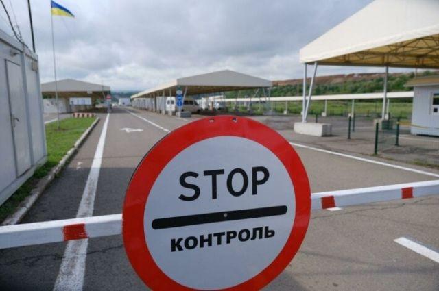 Открытие КПВВ: стало известно, как формируется список на въезд в ОРДО
