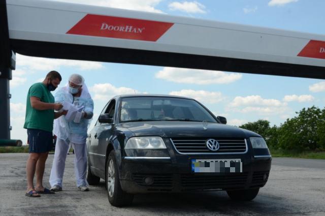 В ОРДО определили режим работы КПП: подробности