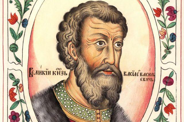 Василий II.