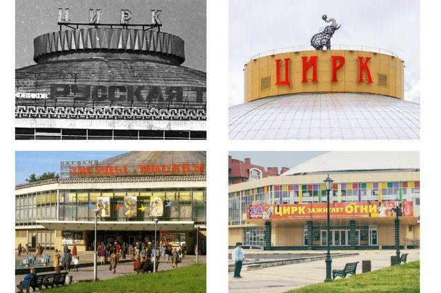 Жители города считают, что прежний облик советских зданий симпатичнее нынешнего.