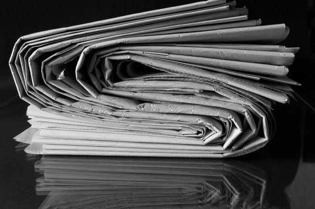Тюменцы могут заполучить современную технику за подписку на газету