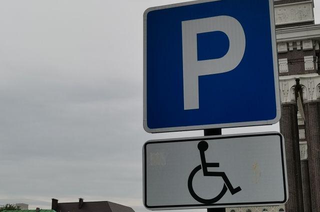 Подать заявление на бесплатную парковку можно в личном кабинете на портале Госуслуг.