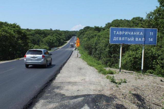 Новая дорога начинается от поворота на Тавричанку.