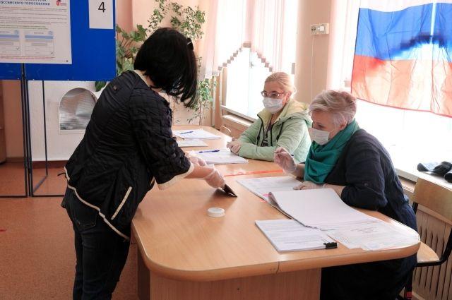 Жители Тюменской области поддержали поправки в Конституцию РФ