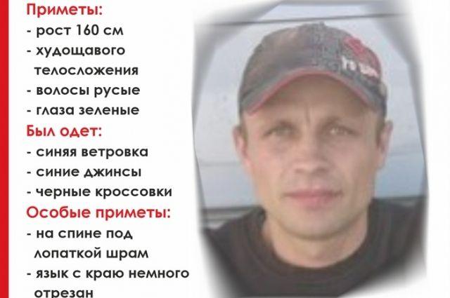В последний раз пропавший выходил на связь утром 5 июля в 10.30, в тот момент находился в Перми, в микрорайоне Вышка-1.