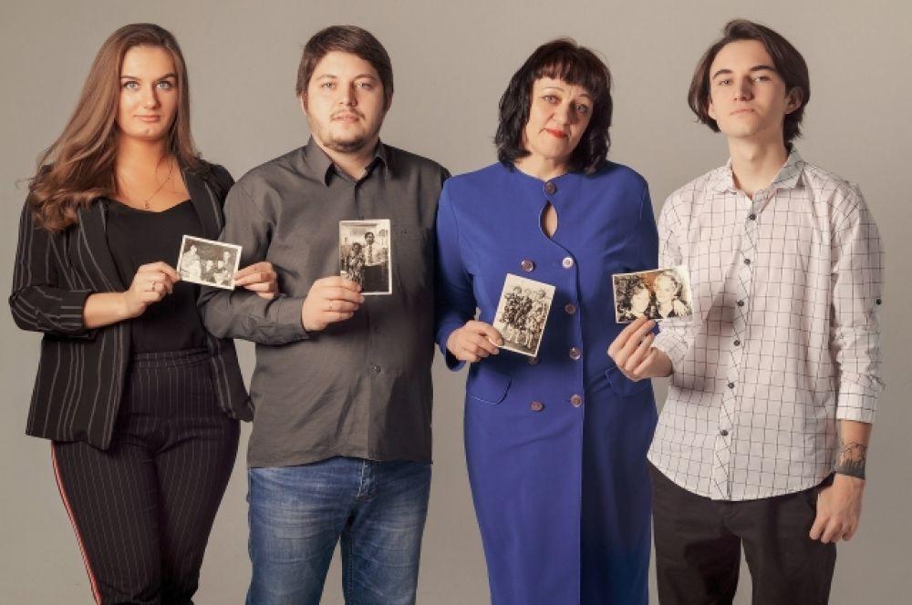 Семья Смирновых с немецкими корнями.