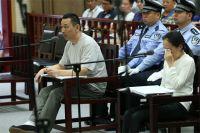 Китайский миллиардер Лю Хань, приговоренный в 2015 году к смертной казни. Он брал взятки и продвигал на должности своих родственников и друзей.