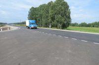 Трасса «Белоярск-Заринск»