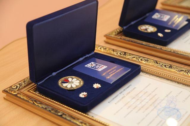 В Калининградской области 40 семейных пар наградят медалями
