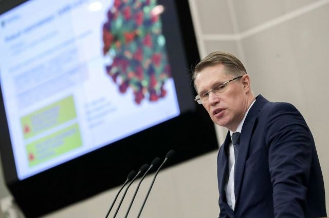 Вакцинация против COVID-19 в России будет добровольной