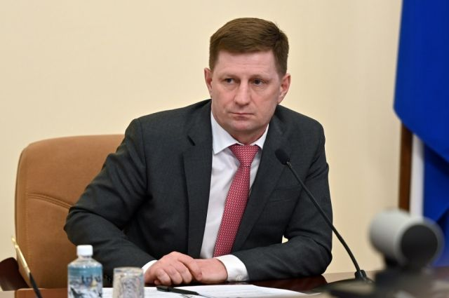 В отношении главы Хабаровского края Фургала возбудили уголовное дело