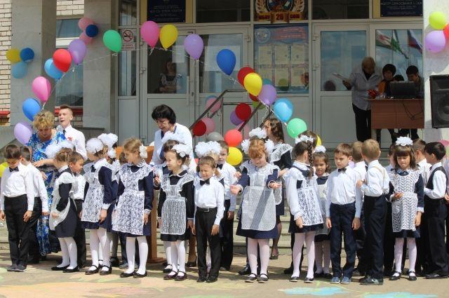 Чиновники Башкирии решают, как праздновать 1 сентября в условиях пандемии