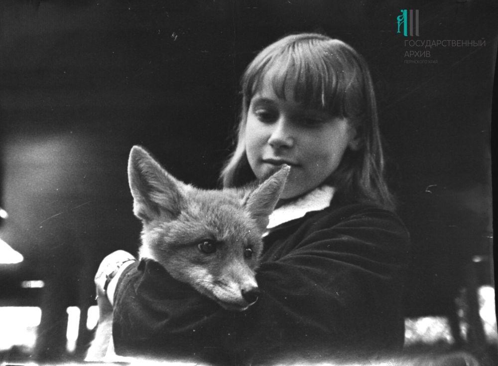 С лисёнком в руках, 1972 год.