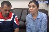 Родители Али Бекова рассказали, как их обманул мошенник.