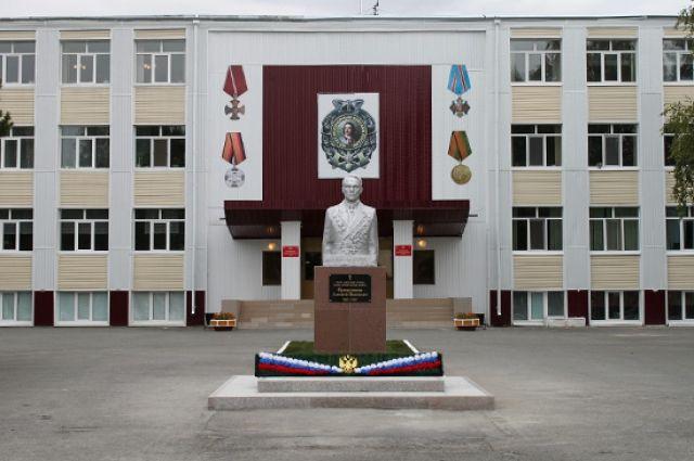 Тюменское высшее военно-инженерное командное училище имени маршала инженерных войск А.И. Прошлякова.