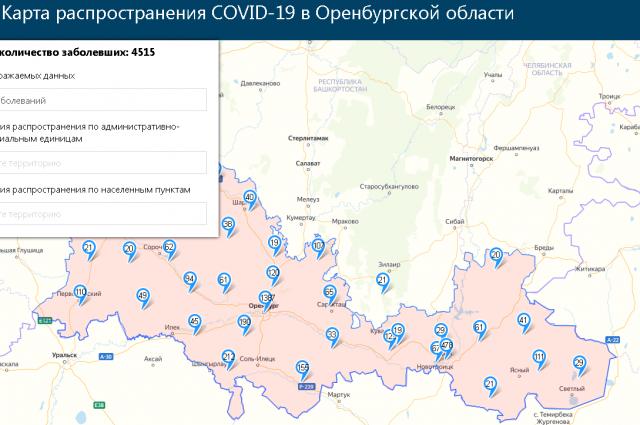 В Оренбуржье вновь заработала интерактивная карта COVID-19.