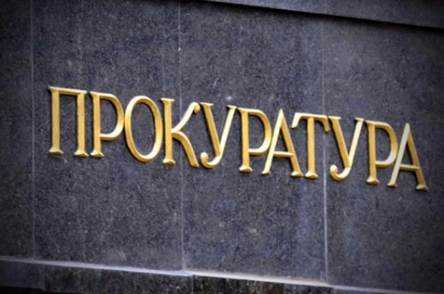 В Житомирской области будут судить торговцев людьми