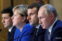 Минские соглашения могут пересмотреть лидеры «нормандской четверки»