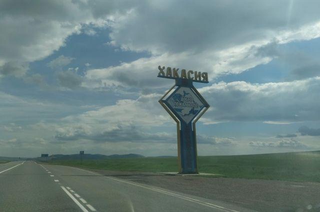 В Хакасии разрешена деятельность в сфере туризма и отдыха.