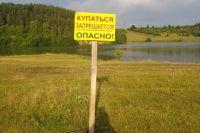 Полиция предупреждает, что купание в Иртыше возможно только в специальных местах.