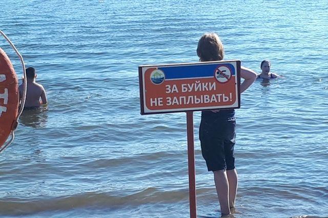 В озере Кривом на тюменской базе отдыха утонул мужчина