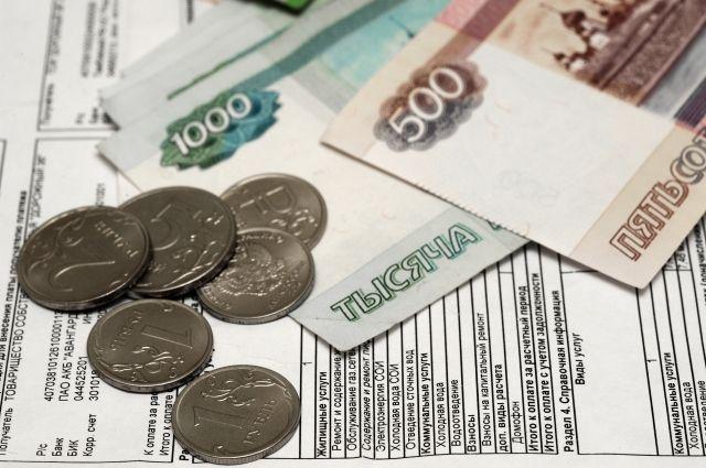 В Тольятти женщина получила квитанцию за тепло на 30 млрд рублей