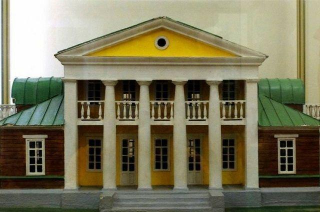 Макет дома, в котором когда-то останавливались предствители высшего общества