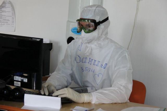 Кардиохирург Даниил Юрьевич Волков работает в госпитале, где лечат пациентов с ковид.