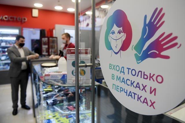 Масочный режим в магазинах, медучреждениях, транспорте и других общественных местах сохраняется.