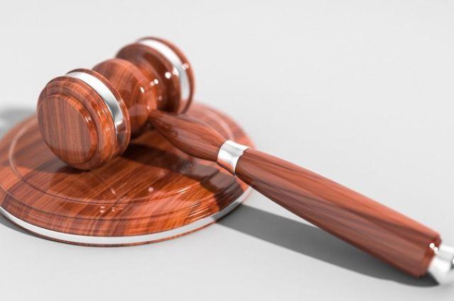 Смягчающим обстоятельством признали явку с повинной. Основное наказание смягчили до трёх лет, в остальной части приговор оставили  без изменения.