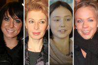 Наталья Фриске, Амалия Мордвинова, Екатерина Старшова, Лена Перова.