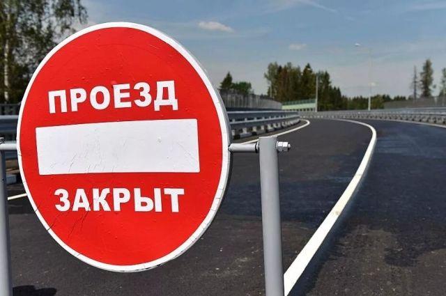 В Тюмени почти на три месяца перекроют улицы Гастелло и Тимирязева